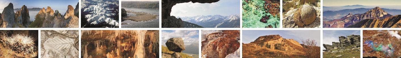 Národný geologický komitét Slovenskej republiky