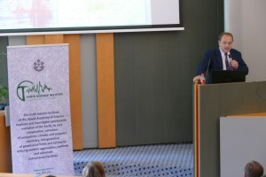 RNDr. Peter Vajda, PhD. uviedol vedecký profil Geofyzikálneho odboru ÚVZ SAV.