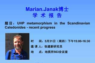 Marian Janák invited by the Chinese Academy of Geological Sciences